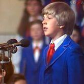 Дима Галихин солист Большого Детского Хора Всесоюзного радио и Центрального телевидения СССР
